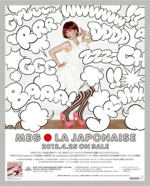 Meg コンセプトアルバムla Japonaiseを発売 Cme Inc Directors